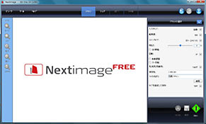 free scanner software